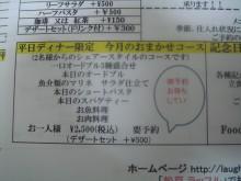 DSC01243