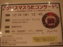 DSC01339