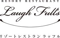 リゾートレストランラッフル